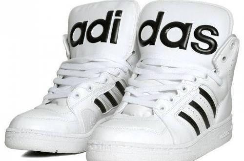 Zapatillas de deporte adidas baratas d nde puedo comprar for Donde puedo comprar ceramicas baratas
