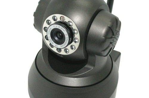 C maras de seguridad wifi baratas d nde puedo comprar for Camaras de vigilancia baratas