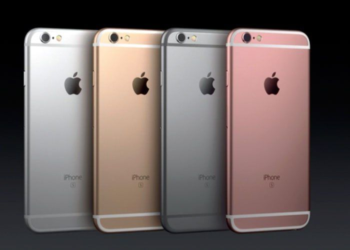 Donde comprar iphone 6s plus barato online
