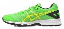 Dónde comprar zapatillas Asics baratas online