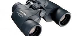 Dónde comprar unos buenos prismáticos por internet